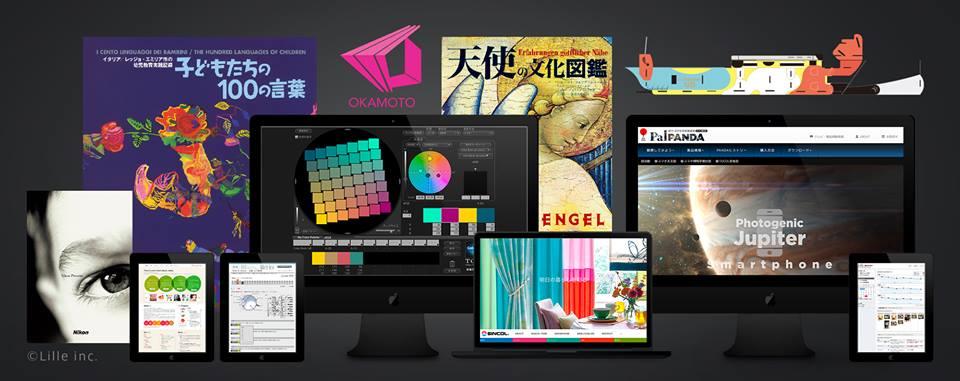 編集デザイン、Webシステム、商品開発